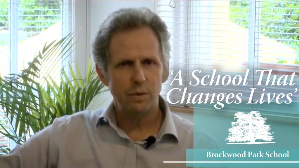Video Overlay –A school that changes lives